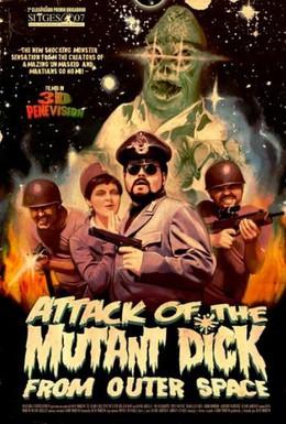 Постер фильма Нападение члена-мутанта из открытого космоса (2007)