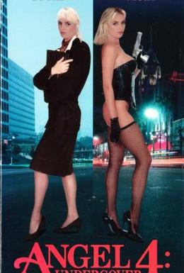 Постер фильма Ангелочек 4: В подполье (1994)