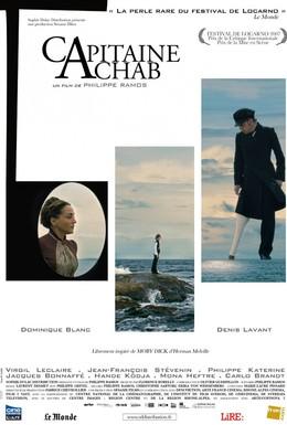 Постер фильма Капитан Ахав (2007)