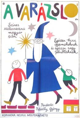 Постер фильма Волшебник (1969)