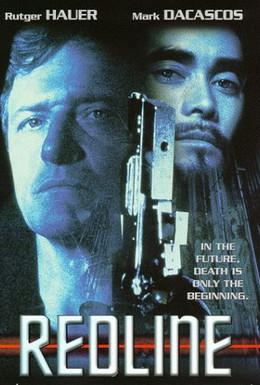 Постер фильма Красный след (1997)