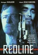 Красный след (1997)
