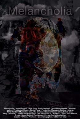 Постер фильма Меланхолия (2008)