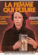 Плачущая женщина (1979)