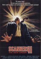 Сканнеры 2: Новый порядок (1991)