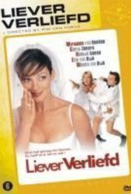 Постер фильма Я люблю любить (2003)