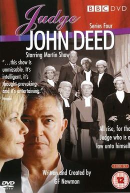 Постер фильма Судья Джон Дид (2001)