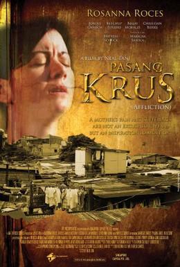 Постер фильма Крест накрест (2009)
