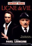 Линия жизни (1996)