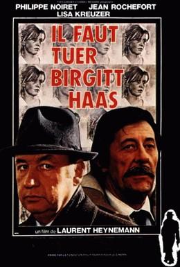 Постер фильма История Биргит Хаас (1981)