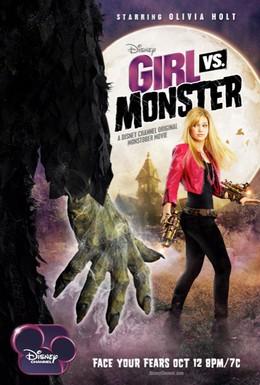 Постер фильма Девочка против монстра (2012)
