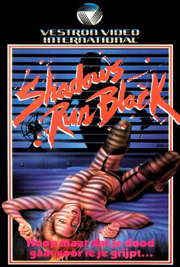 Постер фильма Тени становятся черными (1984)