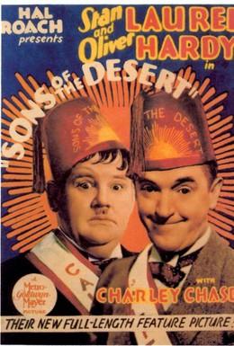 Постер фильма Сыновья пустыни (1933)