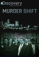Убийства (2008)