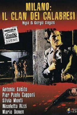 Постер фильма Милан: Клан калабрийцев (1974)