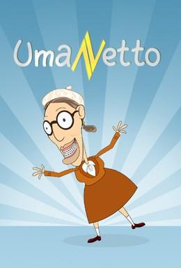 Постер фильма UmaNetto (2007)