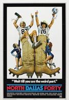 Северный Даллас Сорок (1979)