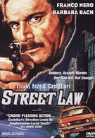 Закон улиц (1974)
