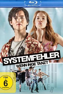 Постер фильма Системная ошибка – Когда Инге танцует (2013)