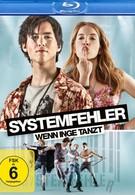 Системная ошибка – Когда Инге танцует (2013)