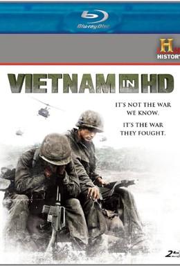 Постер фильма Затерянные хроники вьетнамской войны (2011)
