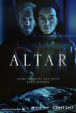 Постер фильма Алтарь (2014)