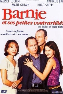 Постер фильма Барни и его маленькие неприятности (2001)