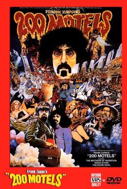 Постер фильма 200 мотелей (1971)
