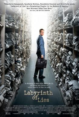 Постер фильма В лабиринте молчания (2014)
