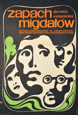 Постер фильма Запах миндаля (1967)