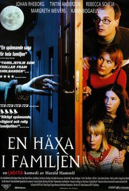 Постер фильма Ведьма в семье (2000)