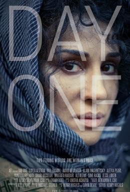 Постер фильма День первый (2015)