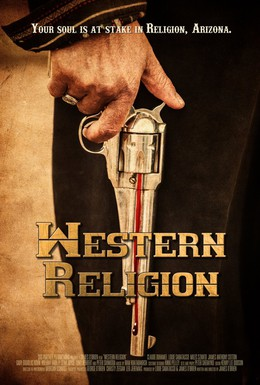 Постер фильма Западная религия (2015)