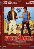 Специалисты (1985)