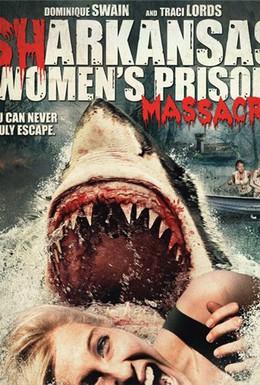Постер фильма Акулы на свободе (2015)