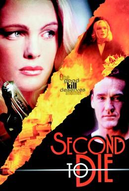 Постер фильма Секунда до смерти (2002)