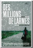 Миллионы слёз (2015)