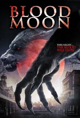 Постер фильма Кровавая луна (2014)
