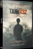 Танк 432 (2015)