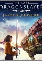 Последний убийца драконов (2016)
