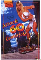 Нападение шестидесятифутовой девушки с обложки (1995)