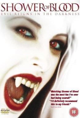 Постер фильма Кровавый душ (2004)