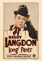 Длинные штаны (1927)