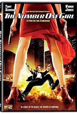 Постер фильма Девушка №1 (2006)