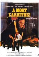 Убить рефери (1984)