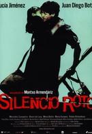 Нарушенная тишина (2001)