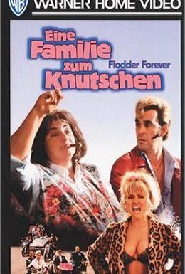 Постер фильма Флоддеры 3 (1995)