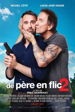 Постер фильма Отец полицейского 2 (2017)