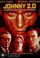 Джонни 2000 (1997)