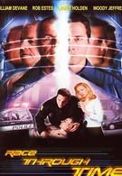 Гонки во времени (2000)